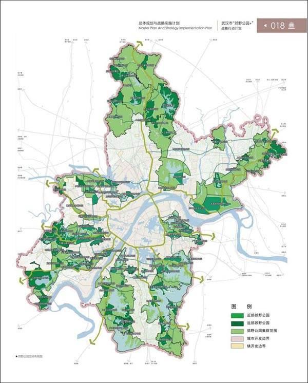 武汉周边休闲公园设计图