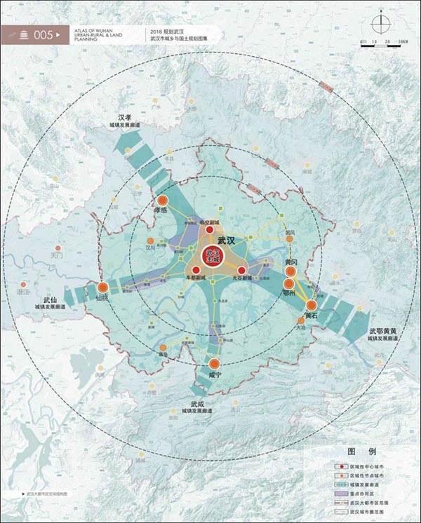 武汉主城规划图