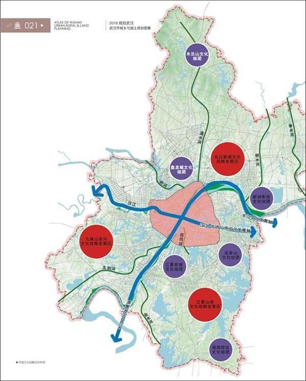 武汉最新文化中心规划图