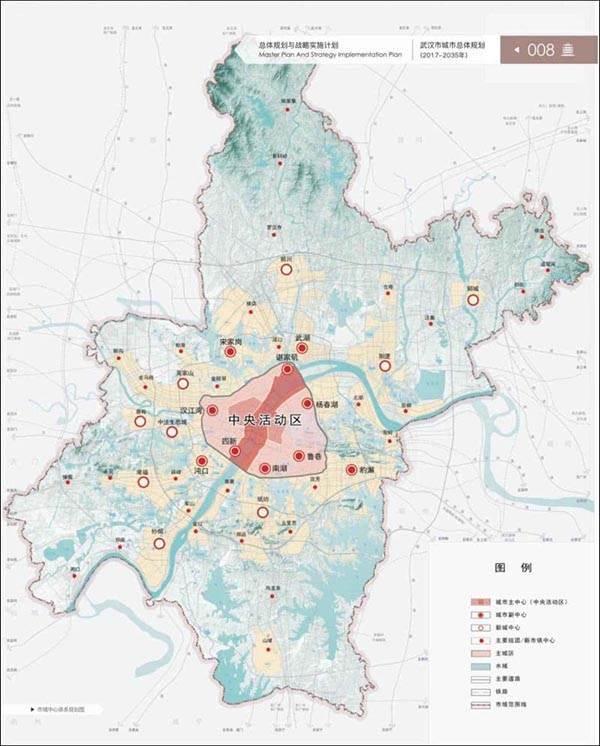 武汉中央活动区规划图