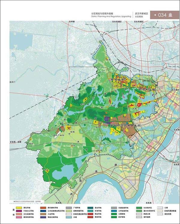 武汉蔡甸区生态规划布局图