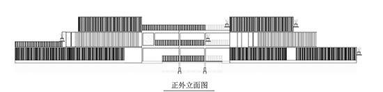 集装箱建筑设计平面图