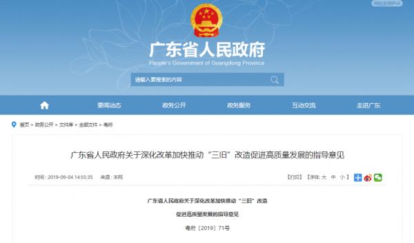 武汉建筑设计公司解读 建筑行业新政策
