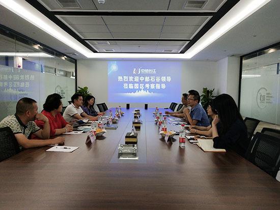 总经理蔡仁华应邀出席中部石谷园区考察座谈会