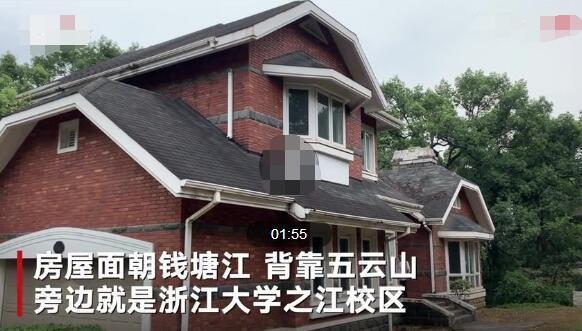 武汉建筑设计公司:金庸杭州豪宅挂牌 外观这样设计
