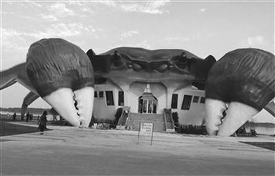 昆山巨型螃蟹建筑设计?是美还是浪费?
