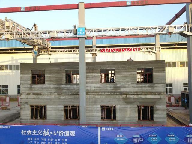 武汉建筑设计公司:世界首座原位3D打印建筑