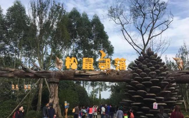 武汉建筑设计公司:主题公园设计有哪些误区?