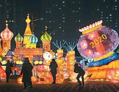 武汉旅游规划公司:沈阳2020迎新花灯吸引市民游客观赏