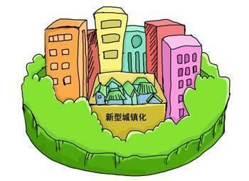 2020国家新型城镇化规划对乡村振兴的影响