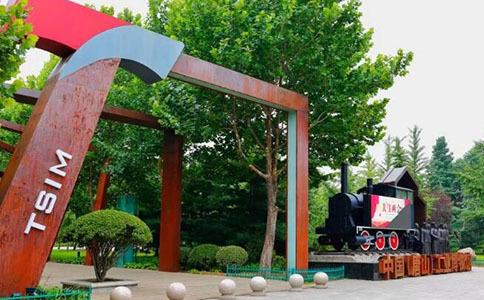 武汉旅游规划公司解读 什么是工业文化旅游?
