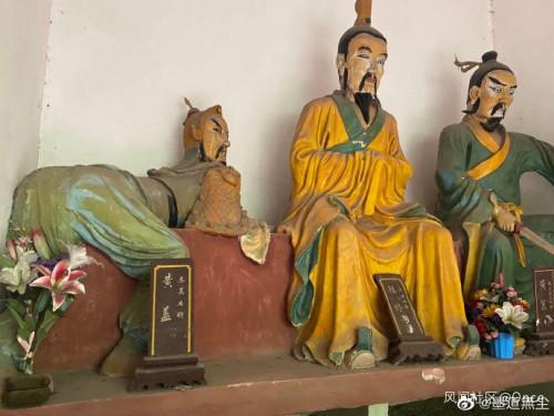 三皮说文旅:5A级景区惊现魔性黄盖雕像遭群嘲,网友表示难以接受!
