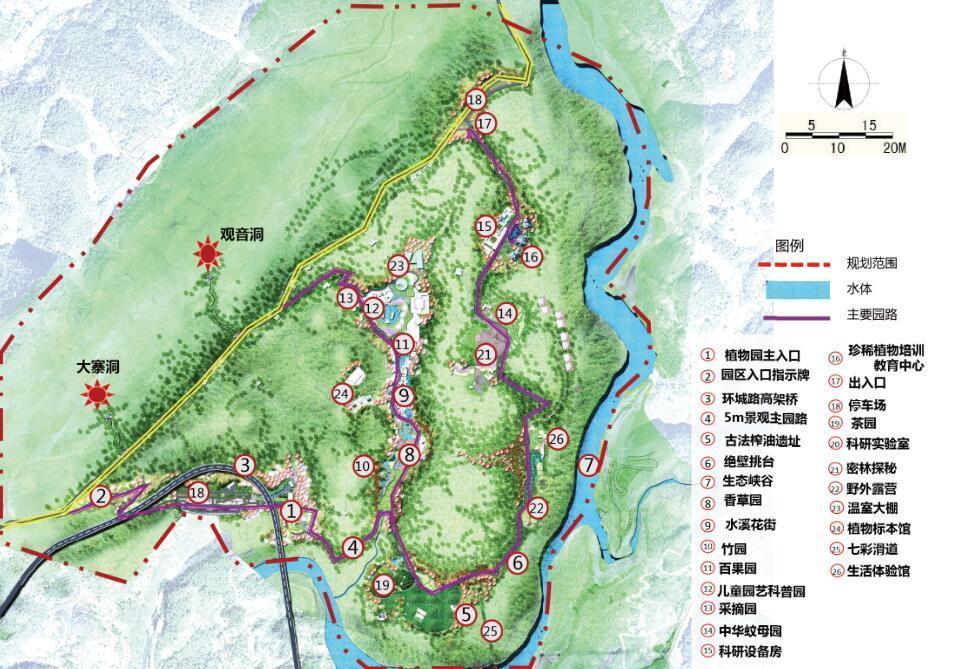 天创文旅:武陵山珍稀植物园规划图