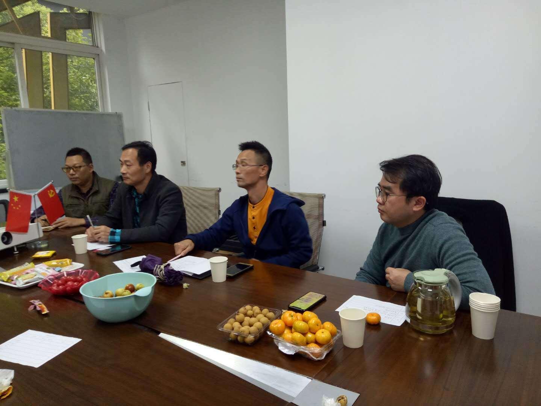 华中天创:地产行业联盟成员座谈会议值得信赖