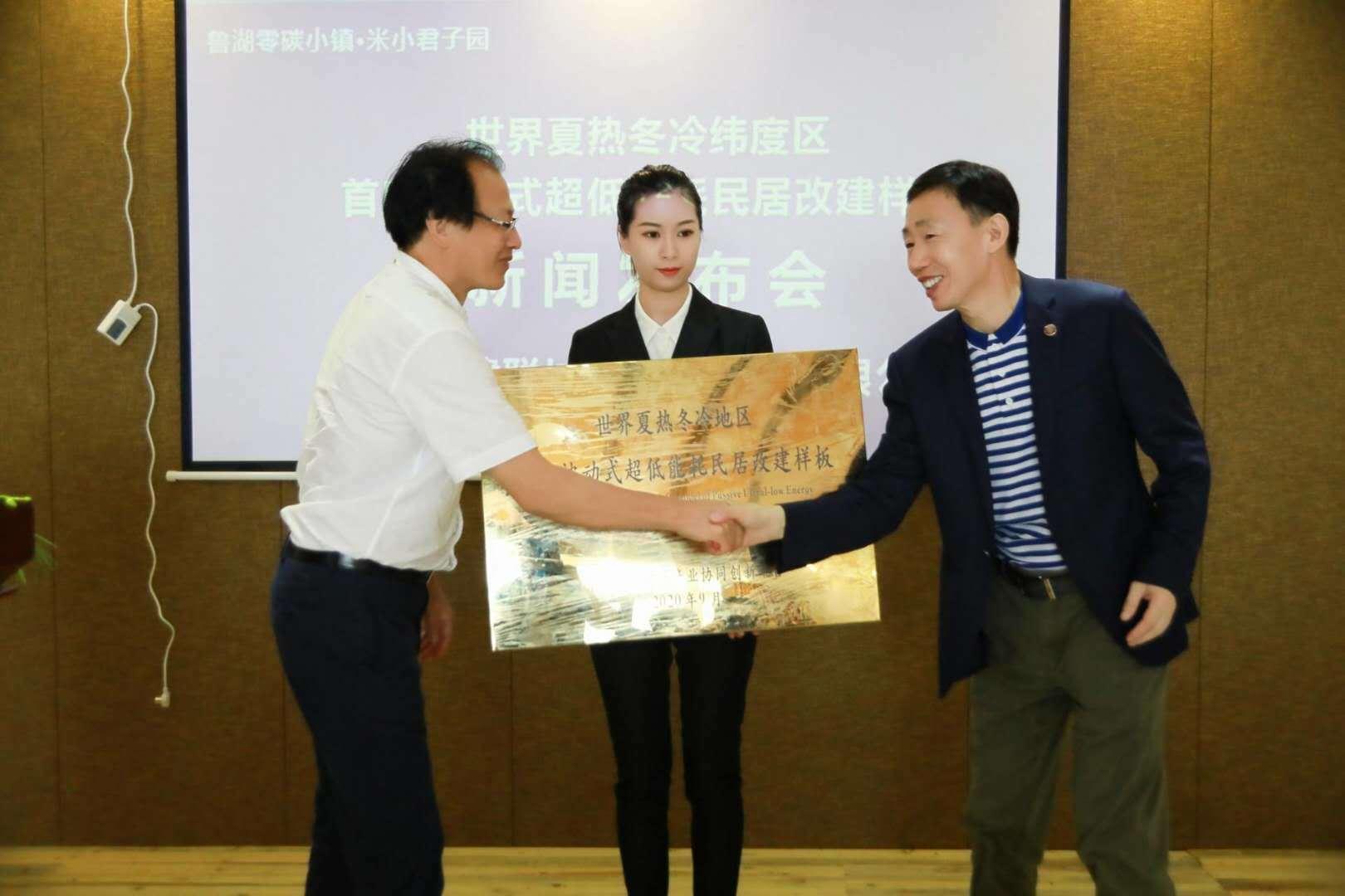 武汉旅游规划公司天创文旅:低碳小镇的规划与落地