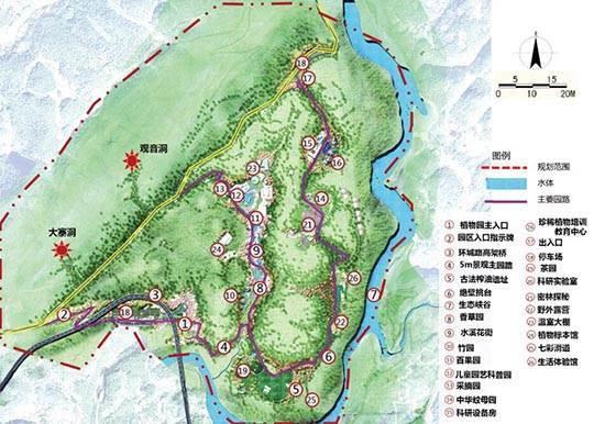 武陵山珍稀植物园华中天创设计