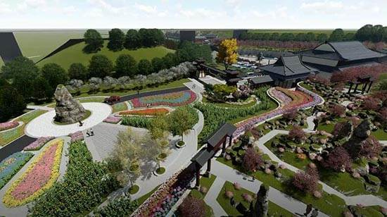 武陵山珍稀植物园规划