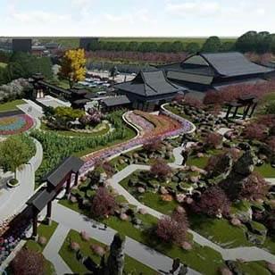 华中天创文旅规划-武陵山珍稀植物园